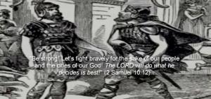 Little God 159